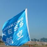 Hong Kong Banner Campaign